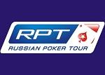 В Одессе пройдет Russian Poker Tour