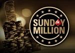 Как дешево попасть на юбилейный  SundayMillion с гарантией в 8 миллионов