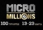 MicroMillions VII стартует уже сегодня
